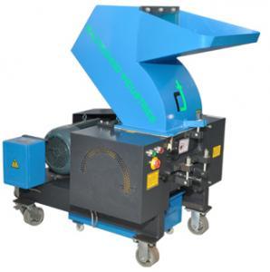 Buy cheap plastic film crusher/granulator product
