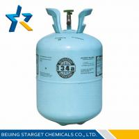 Buy cheap R134a Purity 99.90% AC 134a Retrofit Tetrafluoroethane for agro-chemical, cosmetics from wholesalers