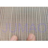 Buy cheap Silvered Metal Art Wire Mesh Fabric For Decorative Architectural Glass from wholesalers