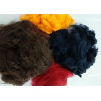 Buy cheap Multiple Colour Hollow Conjugated Polyester Staple Fiber For Non Woven Fabric product