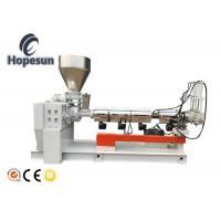 Buy cheap HDPE LDPE PP Plastic Recycling Machine Double Stage Extruder High Precision from wholesalers