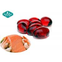 Buy cheap Pure Astaxanthin 10mg Softgel For Antioxidant Supplement and Eye Health Support from wholesalers