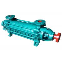 Buy cheap High Efficiency Horizontal Multistage Pumps / Boiler Feedwater Pump 3.75~185m3/h from wholesalers