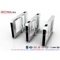 Buy cheap Luxury Speed Gate Access Control System CE Approved For Office Building With 304 stainless steel product