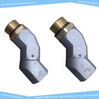 """Buy cheap Hose couplings DT45A 3/4"""", DT45B 1"""" mounted on fuel dispenser product"""
