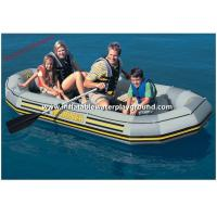 Buy cheap Large Funny PVC Inflatable Raft Boat , Four Person Inflatable Raft For Adults / Kids from wholesalers