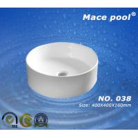 Buy cheap Competitive Normal Round Type Wash Basin Art Sink for Bathroom Sanitary Wares(038) from wholesalers