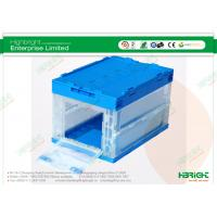 Buy cheap Side Door Folding Plastic Boxes , Virgin PP Collapsible Storage Crate product