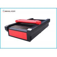 Buy cheap Fast Speed Mixed Cnc Laser Engraving Machine For Metal And Non-metals from wholesalers