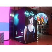 Buy cheap Indoor Right Angle P5mm 90 Degree Curved LED Displays With Creative Design from wholesalers