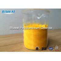 Buy cheap China Yellow  PAC Poly Aluminium Chloride For Textile Wastewater Treatment 30%min from wholesalers