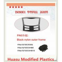 Buy cheap PA6 GF30 Modified Plastic for Office Chair Outer Frame/ 6PA Modified Black Nylon Outer Frame from wholesalers