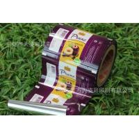 Buy cheap Small Sachets Package Seasoning Powder Plastic Roll Film , Spice packaging Roll Film for Automatic Packaging Machine product
