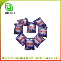 Buy cheap same quality detergent powder as OMO from China factory from wholesalers