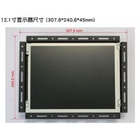 Buy cheap GBS8229 Monitor from wholesalers