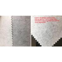 Buy cheap 100% polyester non-woven interlining from wholesalers