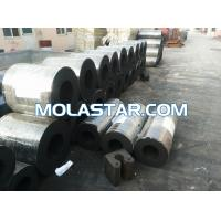 Buy cheap Molastar Y Type Marine Rubber Fender/Cylindrical Rubber Fender from wholesalers