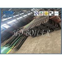 Buy cheap Durable Boiler Water Wall Panels Customized Material To Replace Plant Fiber from wholesalers