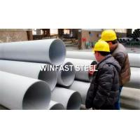 Buy cheap Seamless 6 Inch Stainless Steel Pipe / Stainless Steel Polished Pipe from wholesalers