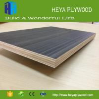 Buy cheap HEYA artificial plywood poplar plywood hardcore plywood quotation 18mm from wholesalers