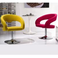 Buy cheap Colored Salon Modern Classic Office Chair Stainless Steel Aluminum Alloy Base from wholesalers