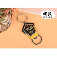 Buy cheap Personalized Color Fill Beer Bottle Openers Keychains Shaped for Advertisting product
