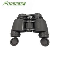 Buy cheap Waterproof High Definition Powerful Compact Binoculars 6.5X32 For Tourism from wholesalers