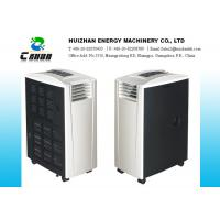 Buy cheap Low Noise Portable Air Conditioner For Cooling Heating And Dehumidifying from wholesalers