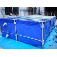 Buy cheap 10000L Tarpaulin Water Tank Self Stand Foldable Plastic Fish Ponds from wholesalers