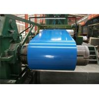 Buy cheap JIS 3312 Cold Rolled PPGI Steel Coil  0.20mm - 1.2MM Thickness Structural Grade from wholesalers
