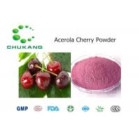 Buy cheap Natural Extract Acerola Cherry Powder Prunus Pseudocerasus Lindl Adding Natural Color from wholesalers