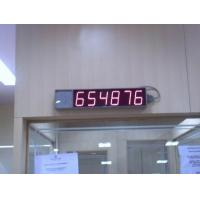 Buy cheap 0.56 inch 4 digit led numeric display from wholesalers