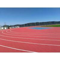 Buy cheap Multicourt Suitable Professional Running Track Flooring Easy Installation from wholesalers