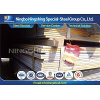 Buy cheap Hot Rolled Structural Steel Plate ST37-2 / S235JR / 1.0037 Steel from wholesalers