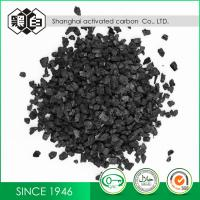 China Air Water Filtration System Coal Based Granular Activated Carbon Black Color on sale