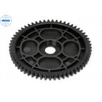 Buy cheap Hardened Stainless Steel Spur Gears With High Temperature Resistance from wholesalers
