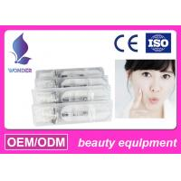 Buy cheap High Molecular Hyaluronic Acid Anti Aging Cosmetic Dermal Filler For Face Injection from wholesalers