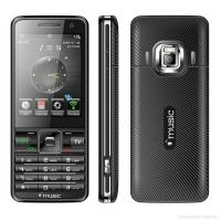Buy cheap N2000 Quadband Dual SIM Card Cell Phone With TV product