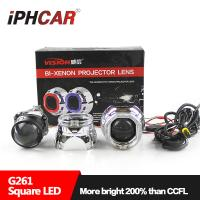 China IPHCAR Factory Price 2.5 Inch Projector Car Headlight with Led Light Guide Angel Eyes for Cars on sale