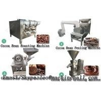 Buy cheap Cocoa Powder Grinding Line|Cocoa Powder Making Line|Cocoa Powder Grinder Processing Line from wholesalers