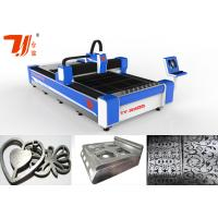 Buy cheap Accurate CNC Laser Metal Cutting Machine For Metal Sheet Continuous Working 24 Hours from wholesalers