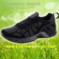 Buy cheap good quality adults running sport shoes sneakers for male, fashion men sport running shoes brand name from wholesalers