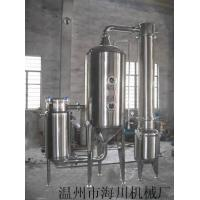 Buy cheap single effect external circulation vacuum concentrator from wholesalers