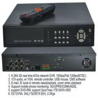Buy cheap H.264 4Chs 3G Real Time CCTV Network DVR Recorder product