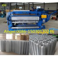 Buy cheap Full Automatic Galvanized Welded Wire Mesh Machine in Roll/welded wire mesh machine from wholesalers