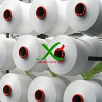 Buy cheap Polyester Nylon Yarn from wholesalers