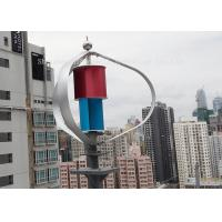 Buy cheap Small Axis Solar Wind Hybrid Power System Vertical Wind Turbine Magnetic Levitation Technology from wholesalers