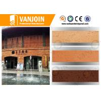 Buy cheap Exterior Decorative Stone Tiles Recyclable , Insulation Outside Ceramic Tiles Eco - Friendly from wholesalers
