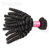 Buy cheap 14 inch - 24 inch Indian 6A Virgin Hair Africa Curly Wet and Wavy from wholesalers
