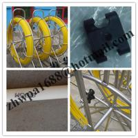 Buy cheap Fiberglass Fish Tapes,Fiberglass push pull,frp duct rodder,frp duct rod,Duct rod product